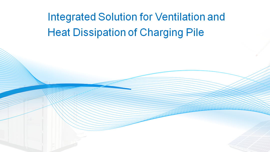 Integrated Solution for Ventilation and Heat Dissipation of Charging Pile
